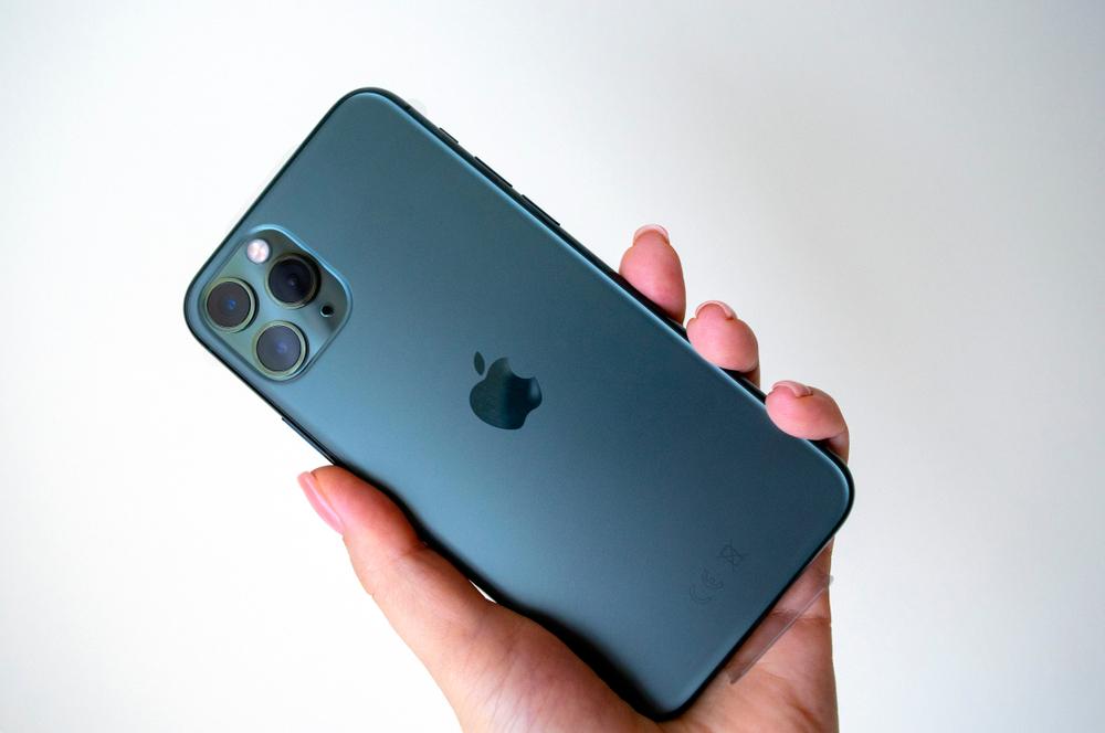 Black matte iPhone 11 Pro.