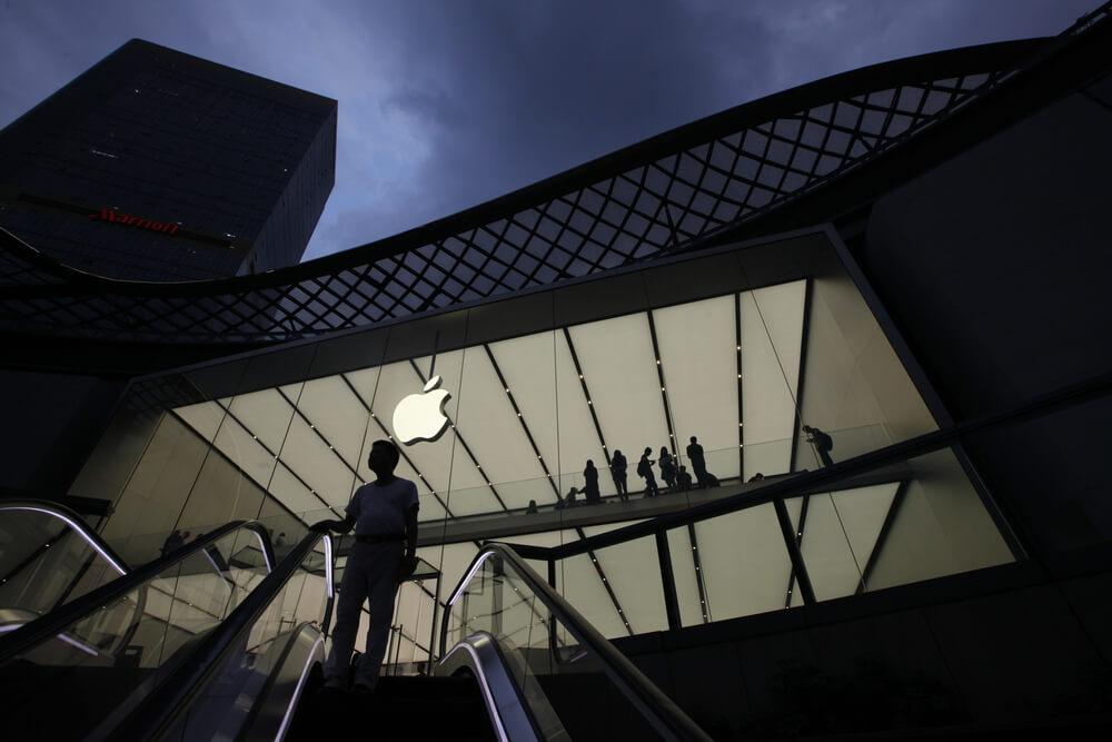 Posh Apple center at night.