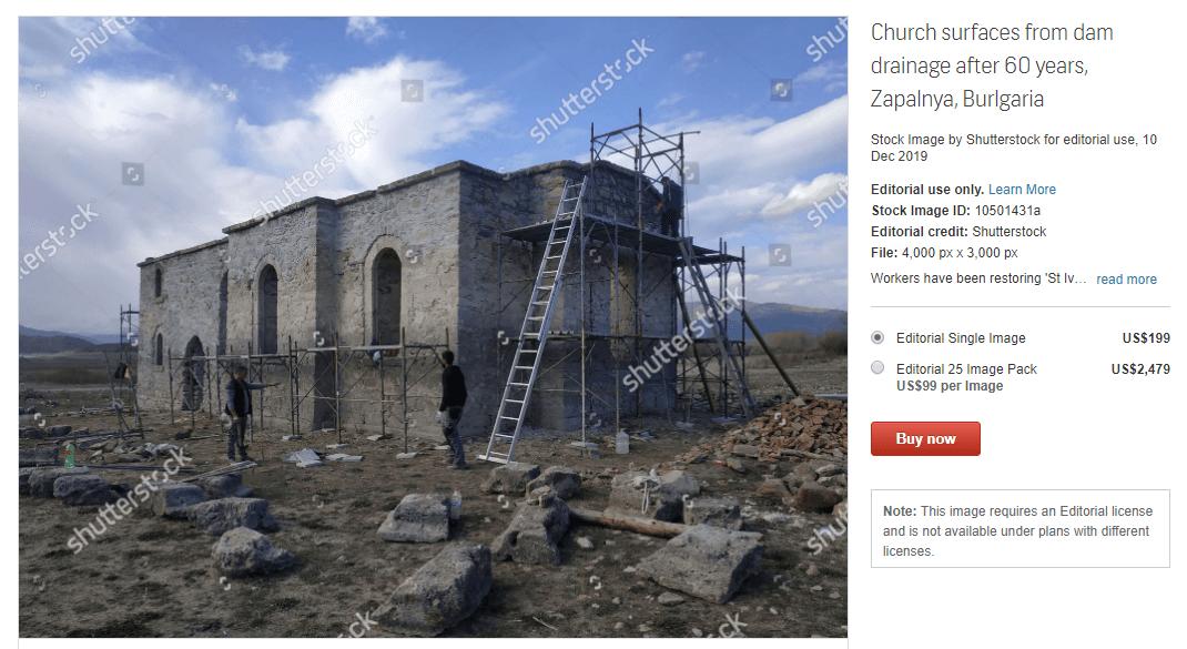 editorial photo of church ruins - make money iPhone photos
